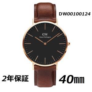 ダニエルウェリントン 腕時計 Daniel Wellington DW00100124 40mm ST MAWES ローズゴールド
