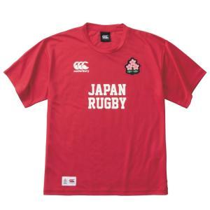 ラグビー日本代表の桜ロゴを配置した公式ライセンスTシャツです。 素材はラグビーブランドであるカンタベ...
