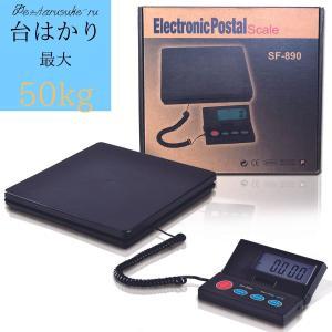はかり デジタル 台はかり デジタルはかり デジタルスケール スケール 計量器 計り 電子秤 測り ...