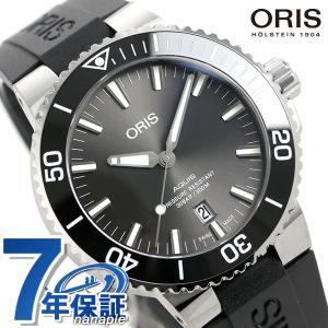 オリス ORIS アクイス デイト 43.5mm チタン メンズ 腕時計 01 733 7730 7...
