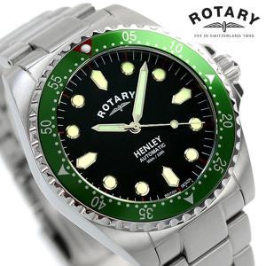【24日は10%割引クーポンにポイント最大25倍】 ロータリー ROTARY 腕時計 限定モデル 自...