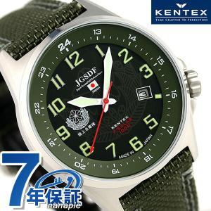 ケンテックス JSDF ソーラー スタンダード 日本製 S715M-01 メンズ 腕時計