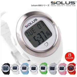 24eb8f4938 SOLUS ソーラス 腕時計 スポーツ 健康 ウォーキング 消費カロリー 心拍数測定 Leisure800 全8タイプ 01 ...