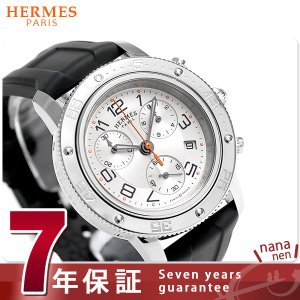 new style 80c88 fa04e エルメス HERMES 時計 レディース クリッパー 36mm 035365WW00 腕時計 新品