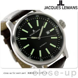 ジャックルマン ポルト 自動巻き メンズ 腕時計 1-1723B
