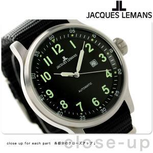ジャックルマン ポルト 自動巻き メンズ 腕時計 1-1723C