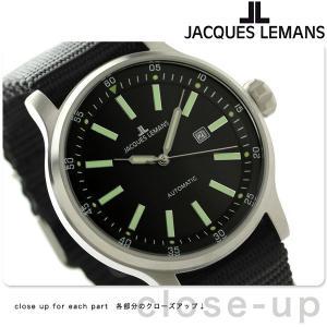 ジャックルマン ポルト 自動巻き メンズ 腕時計 1-1723D