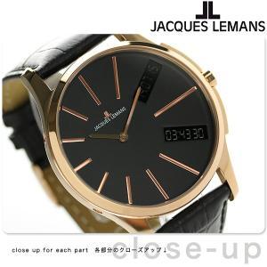 ジャックルマン ロンドン GMT メンズ 腕時計 1-1788E