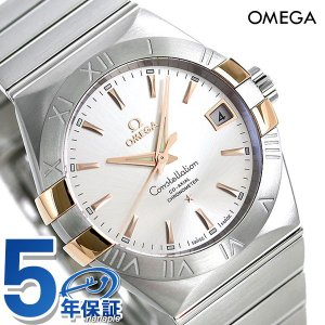 24日までエントリーで最大21倍 OMEGA オメガ 時計 コンステレーション コーアクシャル 38mm 123.20.38.21.02.004 腕時計 新品