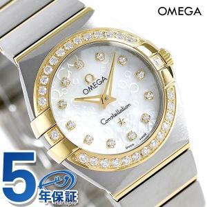 オメガ 時計 コンステレーション ダイヤモンド 24mm 123.25.24.60.55.010 OMEGA 腕時計 新品