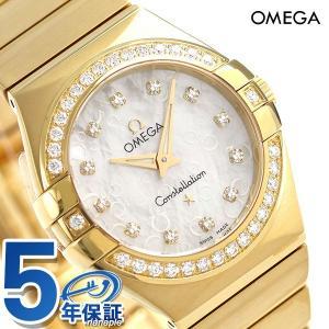 オメガ コンステレーション 27mm レディース 腕時計 1...