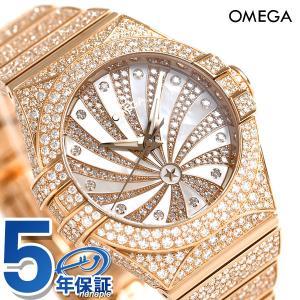 オメガ コンステレーション 31mm 自動巻き レディース 123.55.31.20.55.006 OMEGA 腕時計 新品