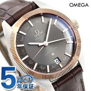 オメガ コンステレーション グローブマスター アニュアル カレンダー 41mm メンズ 腕時計 130.23.41.22.06.001 OMEGA 時計 新品|nanaple
