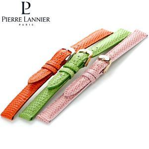 ピエールラニエ 交換用ベルト 腕時計 フランス製 リザード型押し 14mm 14S4L 選べるモデル