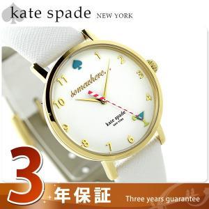 22日までエントリーで最大21倍 ケイトスペード 腕時計 K...