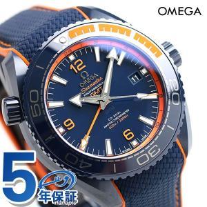 オメガ シーマスター プラネットオーシャン 600M GMT ビッグブルー 46mm メンズ 腕時計 215.92.46.22.03.001 OMEGA 時計 新品|nanaple