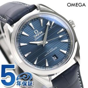 オメガ シーマスター アクアテラ 150M 38mm メンズ 腕時計 220.13.38.20.03.001 OMEGA 時計 新品|nanaple