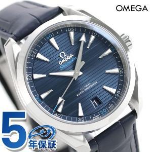 オメガ シーマスター アクアテラ 150M 41mm メンズ 腕時計 220.13.41.21.03.001 OMEGA 時計 新品|nanaple