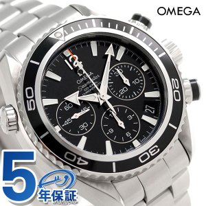 オメガ 時計 シーマスター プラネットオーシャン 600M 222.30.38.50.01.001 OMEGA 腕時計 新品