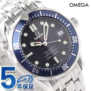 オメガ OMEGA シーマスター プロフェッショナル 300...
