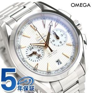オメガ シーマスター アクアテラ 150M クロノグラフ GMT 43mm メンズ 腕時計 231.10.43.52.02.001 OMEGA 時計 新品|nanaple
