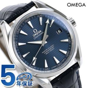 オメガ シーマスター アクアテラ 150M マスターコーアクシャル メンズ 腕時計 231.13.42.21.03.001 OMEGA ブルー|nanaple