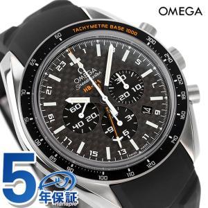 オメガ 時計 スピードマスター HB-SIA クロノグラフ ...