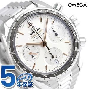 purchase cheap 68f43 c263a オメガ 時計 スピードマスター クロノグラフ 38mm 自動巻き 324.30.38.50.02.001 OMEGA 腕時計 新品