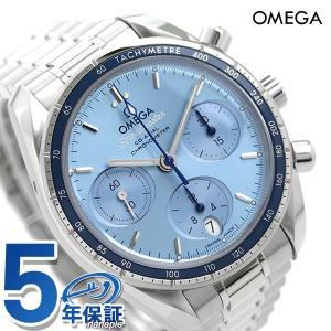 オメガ OMEGA スピードマスター クロノグラフ 38mm 自動巻き 324.30.38.50.03.001 ユニセックス 腕時計 ブルー 新品|nanaple
