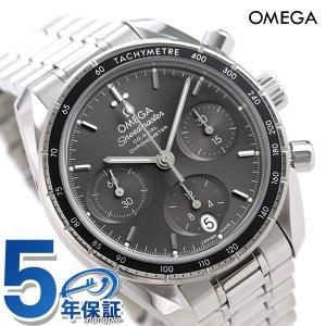 オメガ 時計 スピードマスター クロノグラフ 38mm ユニセックス 腕時計 324.30.38.50.06.001 OMEGA 新品