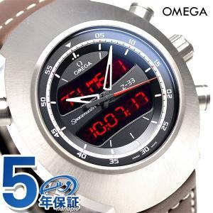 オメガ スペースマスター Z-33 メンズ 腕時計 325.92.43.79.01.002 OMEG...