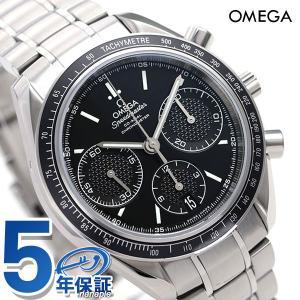 24日までエントリーで最大21倍 オメガ 時計 スピードマスター レーシング 40mm 自動巻き 326.30.40.50.01.001 OMEGA 腕時計 新品