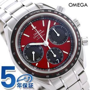 オメガ スピードマスタークロノグラフ 40MM 自動巻き 326.30.40.50.11.001 腕時計|nanaple