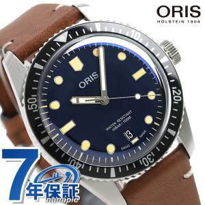 今ならさらに+14倍でポイント最大24倍 オリス ORIS ダイバーズ65 40mm メンズ 腕時計...