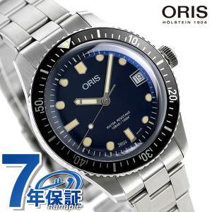 31日まで!さらに+24倍でポイント最大34倍 オリス ORIS ダイバーズ65 36mm メンズ ...