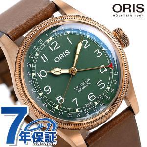 オリス ORIS ビッグクラウン ポインターデイト 80周年 記念モデル メンズ 腕時計 01 75...