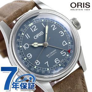 オリス ORIS ビッグクラウン ポインターデイト 40mm メンズ 腕時計 01 754 7741...