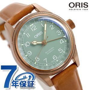 オリス ORIS ビッグクラウン ポインターデイト 36mm メンズ レディース 腕時計 01 75...