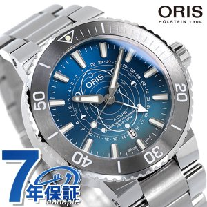 オリス アクイス ダットワット 限定モデル 43.5mm ポインタームーン 腕時計 ダイバーズウォッ...