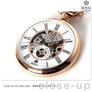 ロイヤルロンドン 懐中時計 手巻き 90049-03 ポケットウォッチ|nanaple