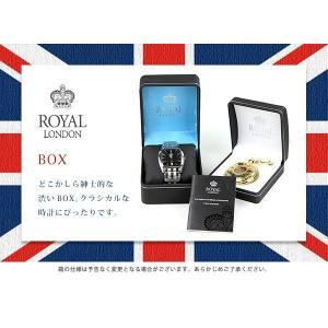 ロイヤルロンドン 懐中時計 手巻き 90049-03 ポケットウォッチ|nanaple|03