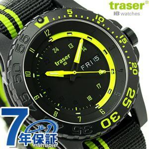 f276a5b96d トレーサー MIL-G グリーン スピリット メンズ 腕時計 9031564 :9031564 ...