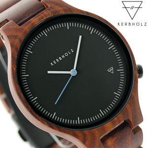26f3ccb97c カーボルツ ランプレヒト 木製 腕時計 9809005 :9809005:腕時計のなな ...