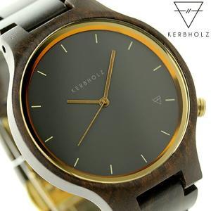 a6be7d1aa1 カーボルツ ランプレヒト 木製 ユニセックス 腕時計 クオーツ 9809010|nanaple ...