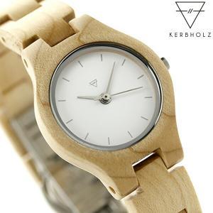 c039e2d80c カーボルツ アーデルハイト 木製 レディース 腕時計 クオーツ 9809014|nanaple ...