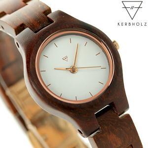 ff5b350f26 カーボルツ アーデルハイト 木製 レディース 腕時計 クオーツ 9809015|nanaple ...