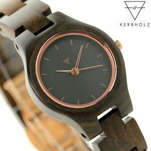 deeab525bb カーボルツ アーデルハイト 木製 レディース 腕時計 クオーツ 9809016|nanaple ...