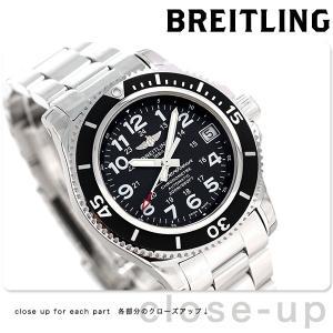 ブライトリング BREITLING スーパーオーシャン2 3...