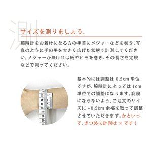 腕時計ベルト/腕時計バンド調整サービス|nanaple|02
