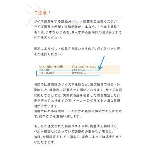 腕時計ベルト/腕時計バンド調整サービス|nanaple|03